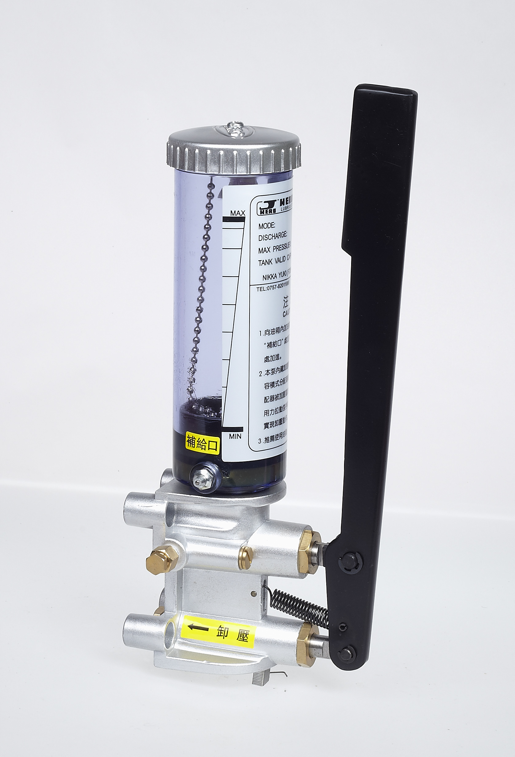 Oil Hand Pump >> Herg Lubrication | Gama Automation